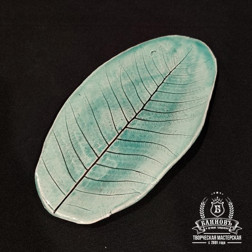 "Набор тарелок ""Флора"" (4 шт.), голубой"