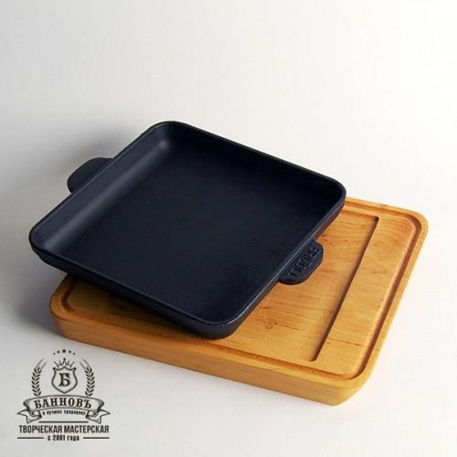 Сковорода квадратная 18х18 см с доской