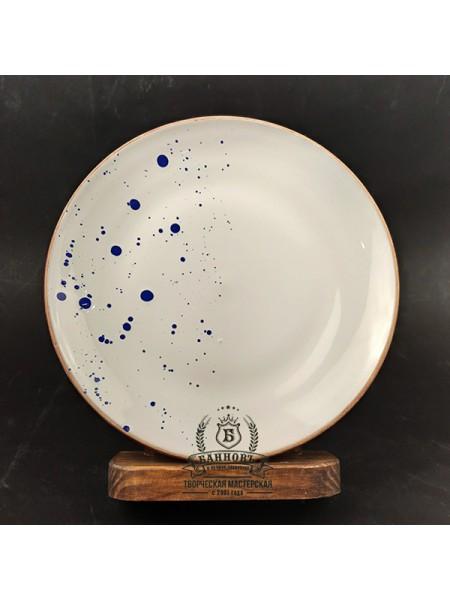 "Тарелка ""Галактика"", белая (21 см)"