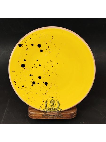 """Тарелка """"Галактика"""", желтая (21 см)"""